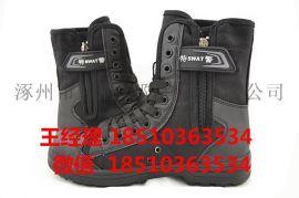 特警夏季戰訓鞋北京現貨