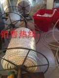 电力牵引绳、高空安全绳、扶手绳、芳纶绳