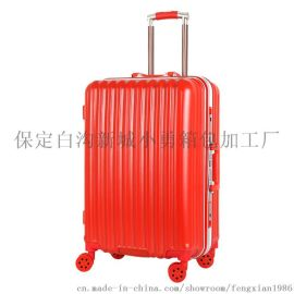 重庆拉杆箱各式行李箱销售质量好