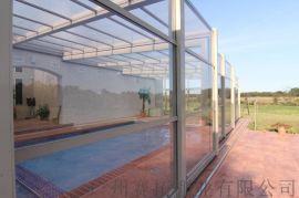 賽拓戶外泳池陽光房/智慧移動陽光房