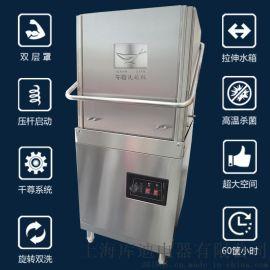 千尊AS-3A小型全自动消毒洗碗机揭盖式商用洗碗机