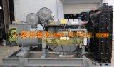 1000kw帕金斯柴油发电机组