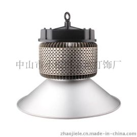 150W体育馆照明灯生产厂家批发 工矿灯用于体育馆 车展 工厂照明
