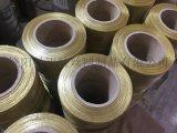 黄铜网条 电池专用铜网条 铜网带