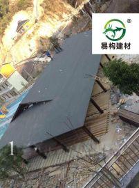 杭州沥青瓦供货18906810358