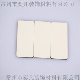 常州外牆鋁塑板 優質內外牆裝飾材料象牙白色 量大從優 批發
