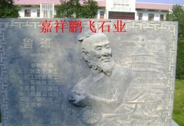 石雕浮雕制作   景區浮雕加工