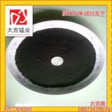 锌锰干电池材料锰粉含量足质量稳定价格优