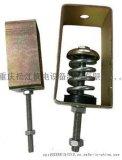 松江牌XDH40型XHS40型吊架减振器