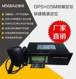 廠家直銷世紀暢行 M568A/C GPS/北鬥定位汽車行駛記錄儀(部標一體機)北鬥定位