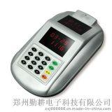 批发安装售饭机,郑州售饭机消费机厂家直销品质保证