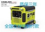 供应萨登3KW数码变频发电机SADEN-KL3000i静音车载款-厂家直销