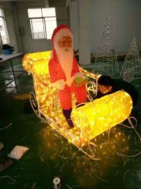 LED聖誕燈