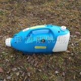厂家直销旭阳2.5L喷雾器蓄电池超低容量喷雾器