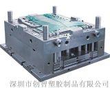 深圳模具厂家注塑模具塑料模具定制