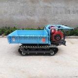 果园运输车 履带式果园运输车
