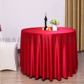 现代中西式星级酒店布艺台布桌布 家用桌布