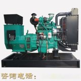 广西玉柴230KW开架型柴油发电机组