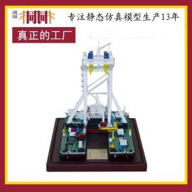 靜態船模型 船模型廠家 船模型定制 船模型批發 O船模型