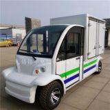 安徽滁州黃山2座帶門式電動保溫送餐車廠家,校園企業四輪可加熱餐車報價,改裝