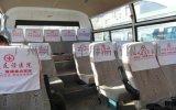 毕节客车座套印刷清晰各种广告宣传专用