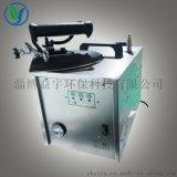 益宇电蒸汽发生器连电熨斗 节能省电 产汽量大