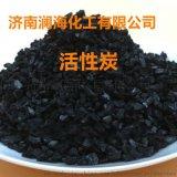 活性炭厂家价格 果壳活性炭吸附剂 椰壳吸附剂
