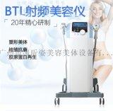 BTL脂肪刀美容院仪器 身体塑形提拉紧致减肥仪器 电子美容仪