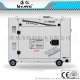 厂家直销5.5KW柴油发电机,小型家用静音柴油发电机,低油耗发电机