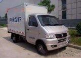 楚风牌HQG5031XXYEV2型纯电动厢式运输车 新能源物流车 厂家直销 品种齐全