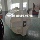 厂家直供MC—3000L加药箱、搅拌罐