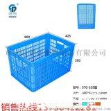 周转筐  无毒无味塑料周转筐  SP-575-315蔬菜筐