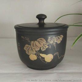 上上陶定制建水紫陶茶具茶壺茶葉罐