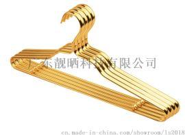 铝合金晾衣架H202