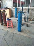 300QJ潜水泵扬程|天津90kw潜水泵生产厂家