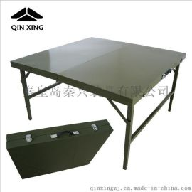 野战作业桌 户外军绿色折叠桌 野外训练指挥桌 手提箱式折叠桌