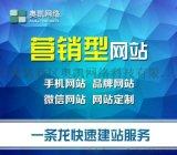 宁波网站建设在网页的制作中色彩的搭配应遵循怎样的原则