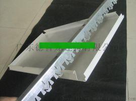 30公分铝条扣 加油站专用防风铝扣板天花吊顶