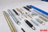 供应及定制各种规格型号的拉伸弹簧