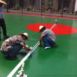 【廣州專業硅PU球場廠家】?廣州福順體育
