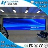 华泽P1.667全彩室内高清小间距LED显示屏
