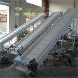 品质可靠皮带输送机非标定制皮带输送机厂家曹