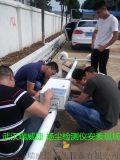 供应扬尘治理设备扬尘监测仪降尘喷雾机