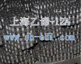 12A-1链条价格 12A-2链条批发 上海乙谛12A链条厂家