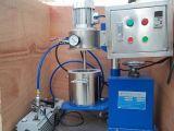 油墨实验室真空搅拌机ALT-5L