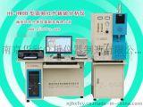 机床铸件分析仪 钢铁碳硫分析仪