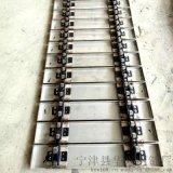 供应输送机配件链板线  不锈钢链板输送设备
