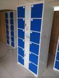 24门自设密码电子储物柜价格 员工智能保管柜质量哪家不错