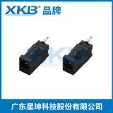 插脚/贴片/沉板dc电源插座 耐高温插件大电流DC插座