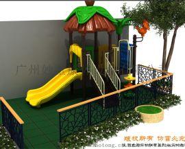 大型戶外遊樂設施 整體量身設計